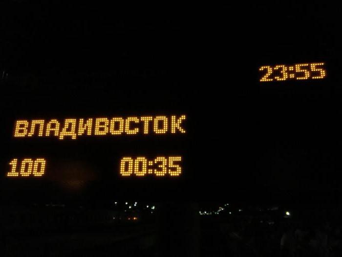 orari dei treni dalla stazione Yaroslavl di Mosca