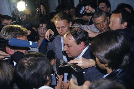 политичар Иегор Гаидар