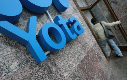 Интернет настройка yota на телефона