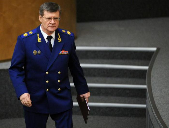 Цхаика Иури Иаковлевицх Генерални тужилац Руске Федерације