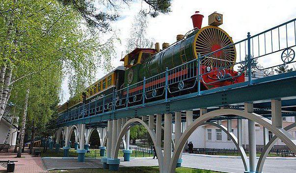 Zaeltsovsky Park Novosibirsk