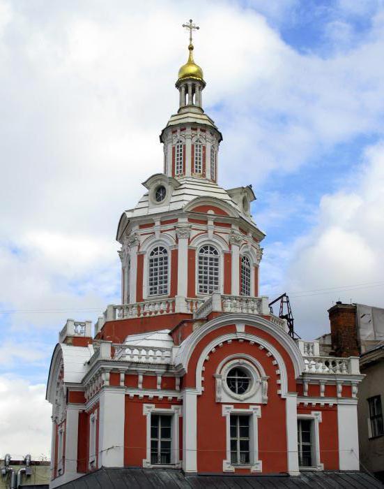 Moskovski samostani