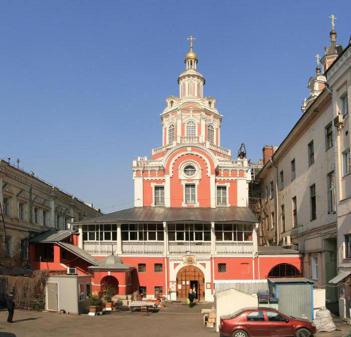 Pravoslavni samostan Stavropegic