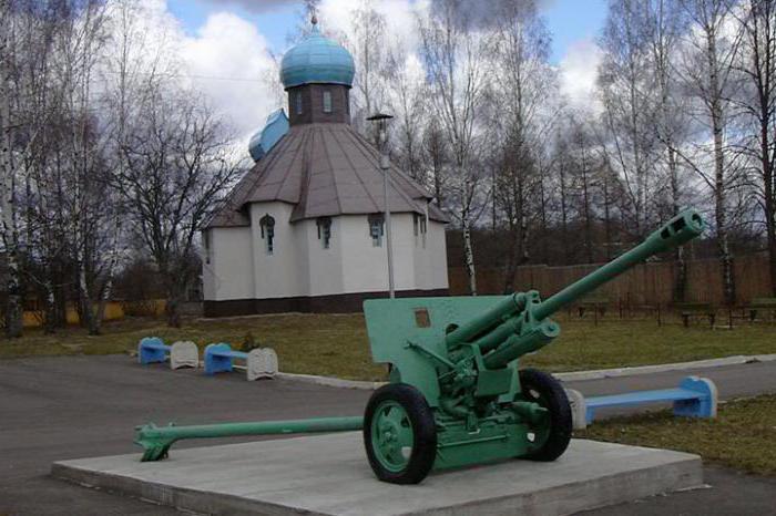Historia regionu Kalay w Górach Zajcewa