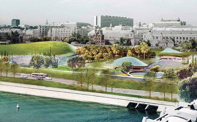 Park Zaryad v Moskvi