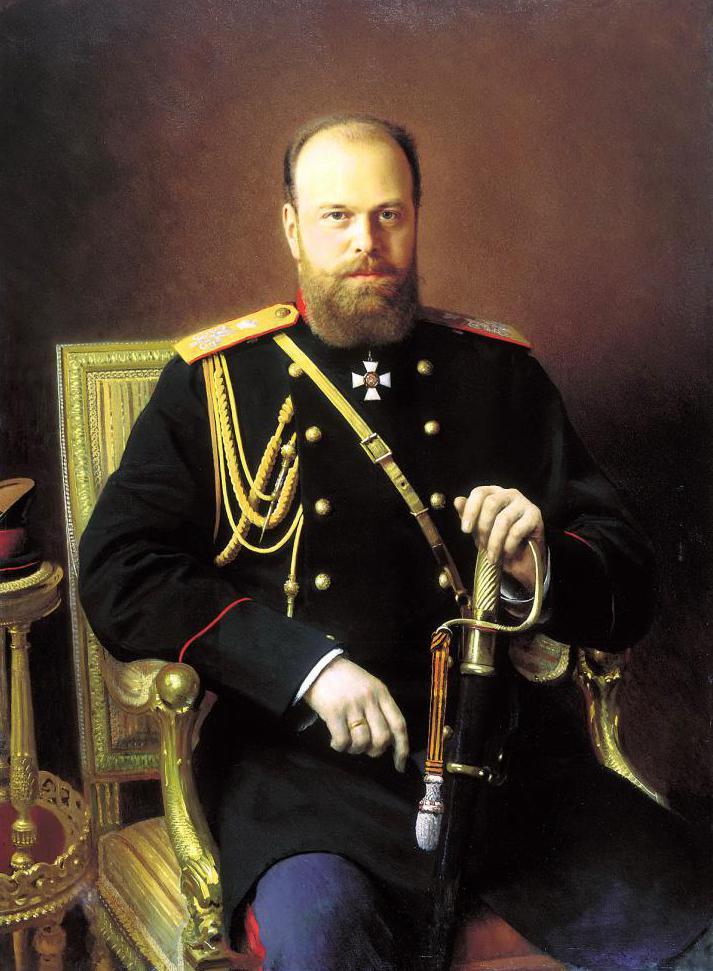 Imperatore Alessandro III