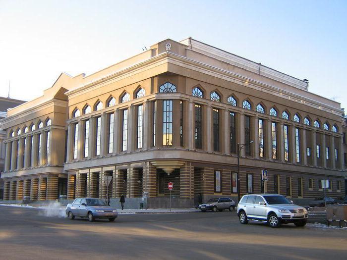 Fotografija Kazanskog konzervatorija